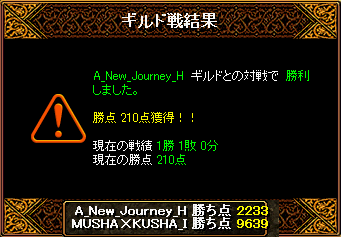 0515_A_New_Journey_H5.png