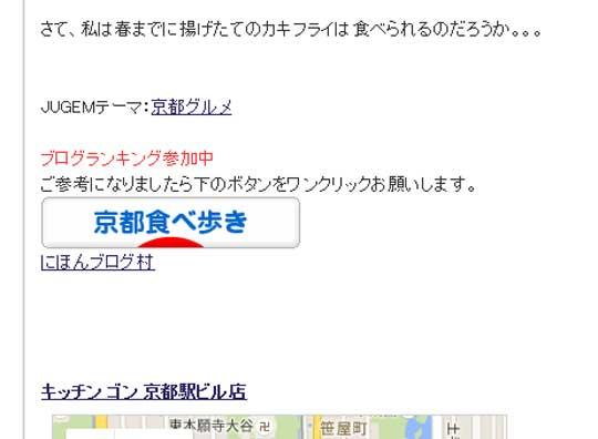 キッチンゴン3.jpg