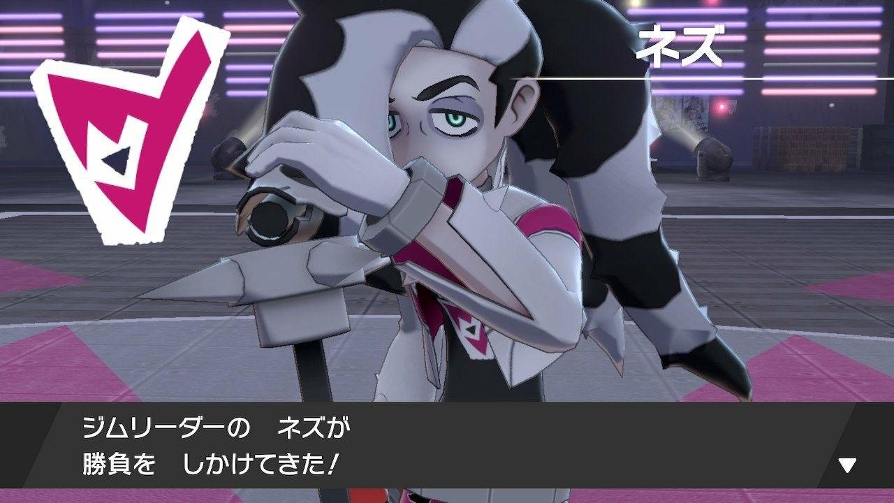 ポケモン 剣 盾 ヌメイル