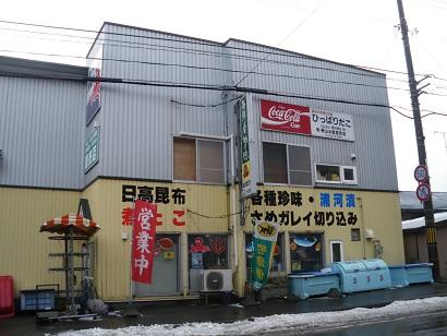 sakuyama1.jpg