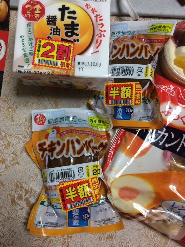 rblog-20171018104425-03.jpg