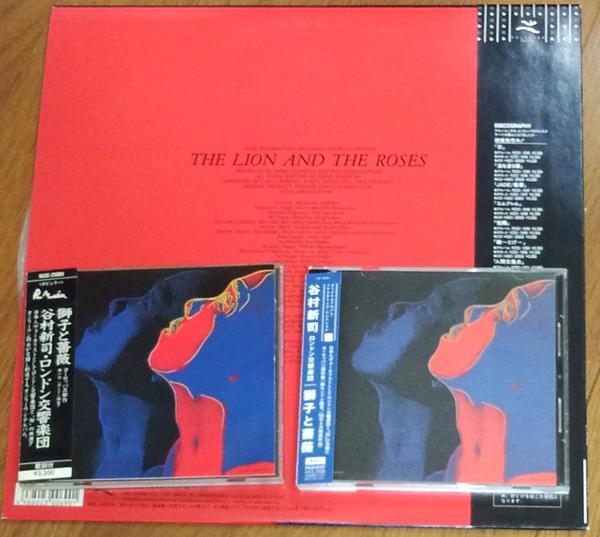 獅子と薔薇LP2.jpg