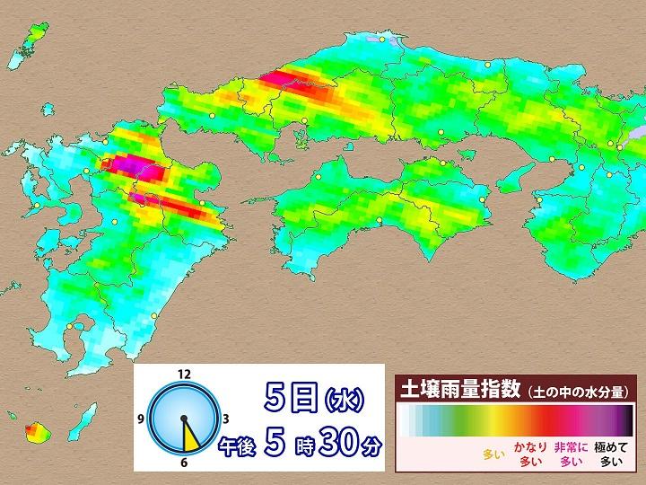 北九州大雨