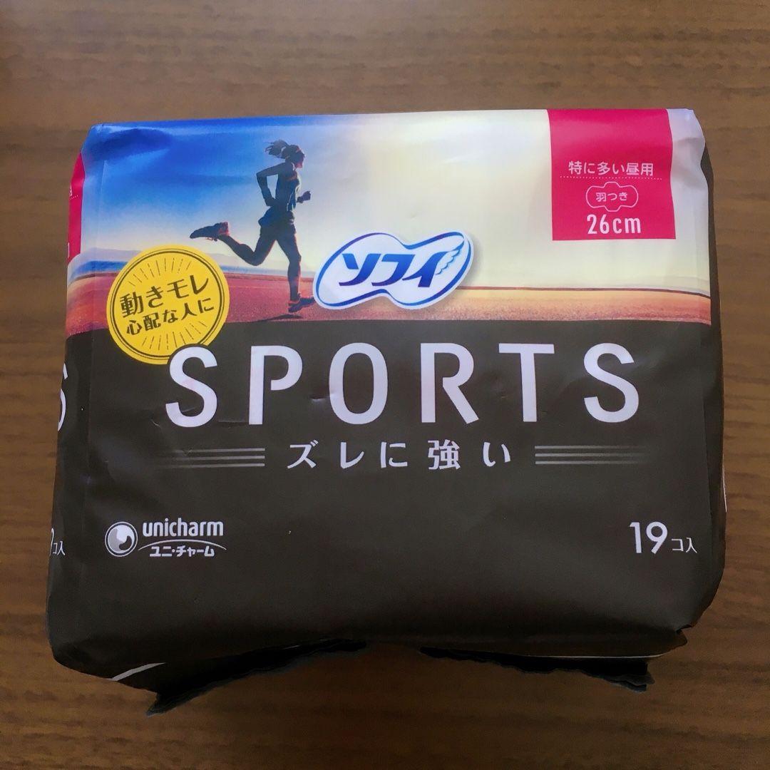 スポーツ ソフィー