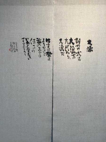 suyoukai5