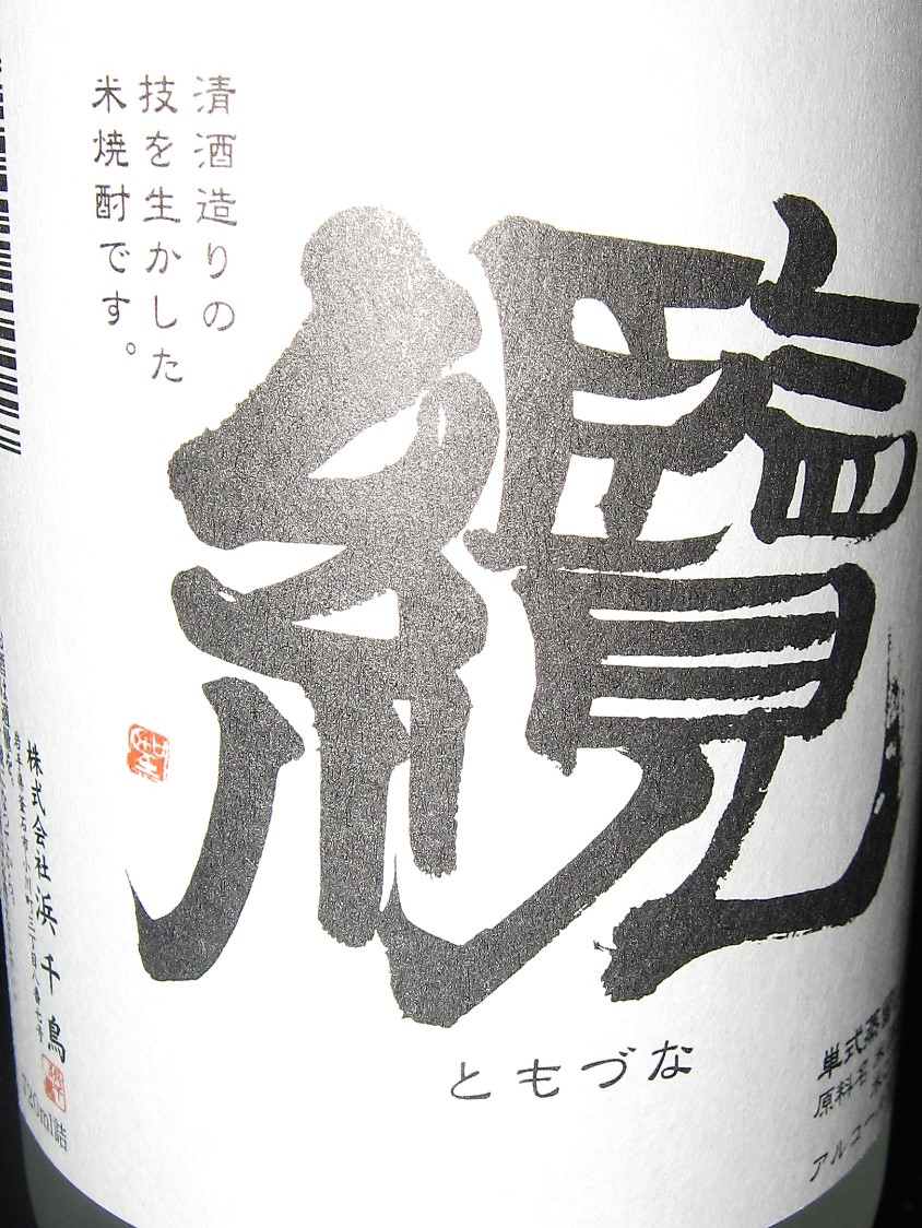IMG_9338.JPG