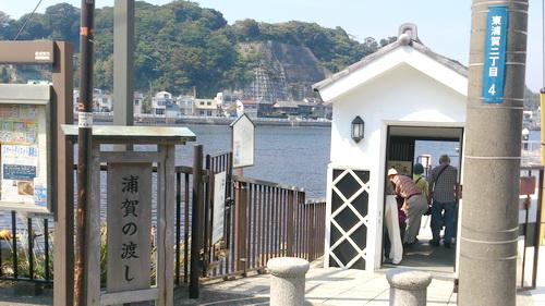 miura_08.jpg