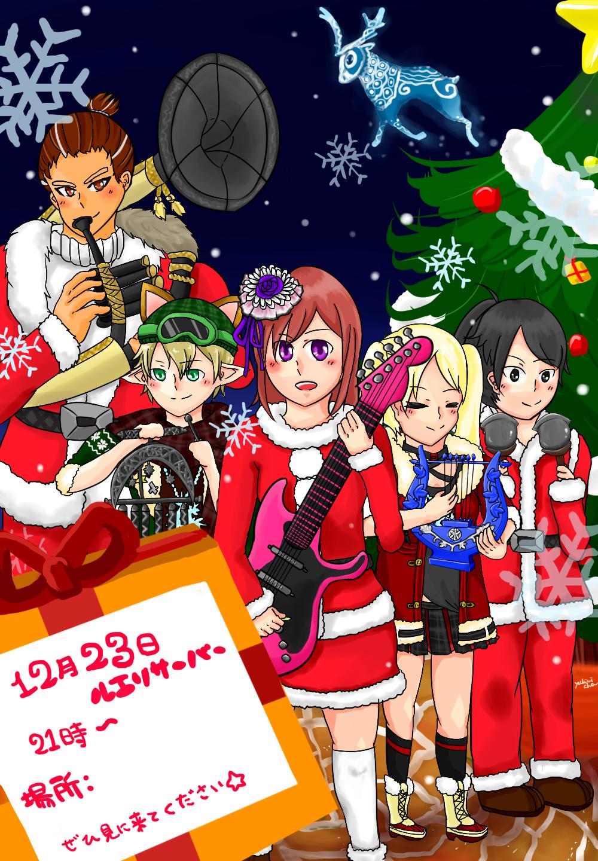 クリスマス演奏会告知絵