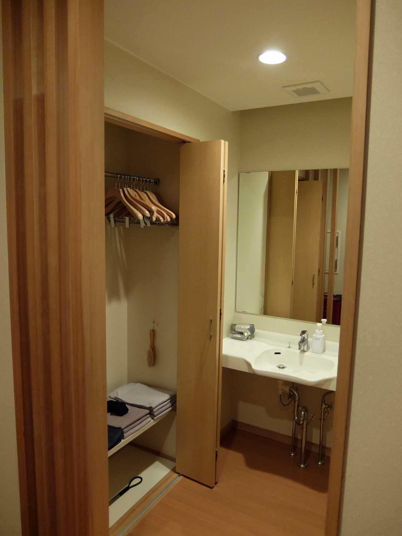 国民宿舎 湯来ロッジ 広島 洗面 トイレ 室内