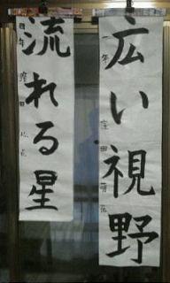 書初め.jpg