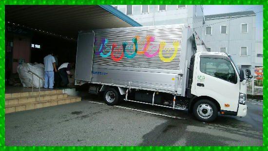 日本財団さまに助成を頂いた日野デュトロ3tトラック☆社会福祉法人徳島蒼生福祉会
