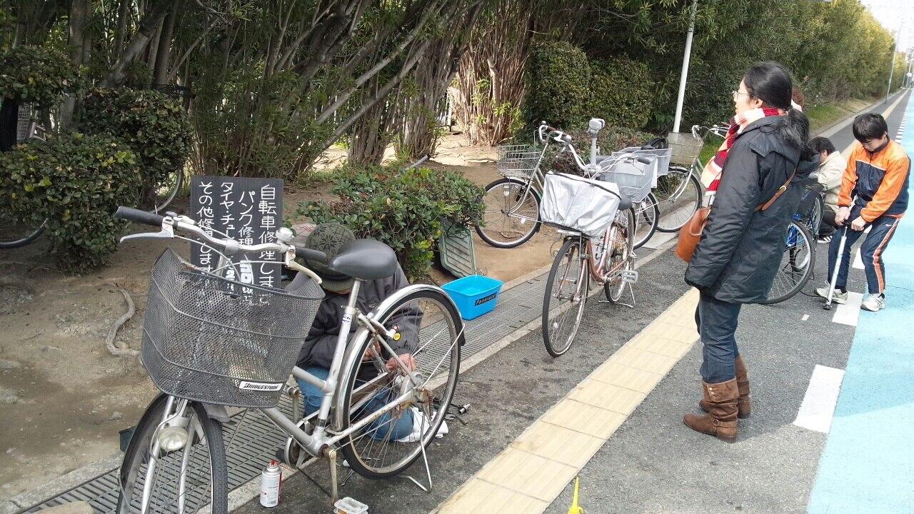 0211 自転車修理