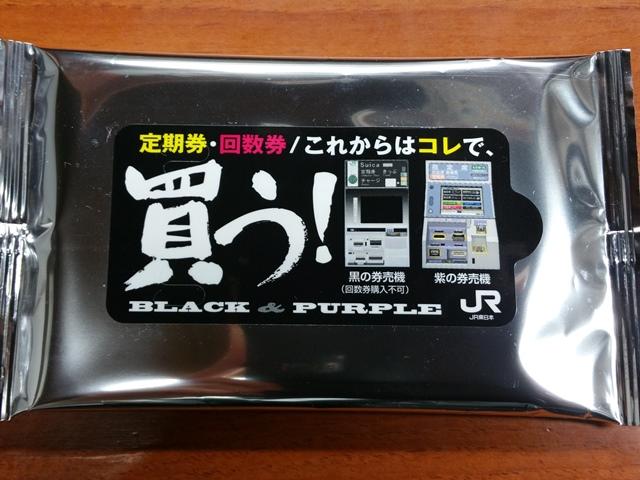 20150327black.jpg