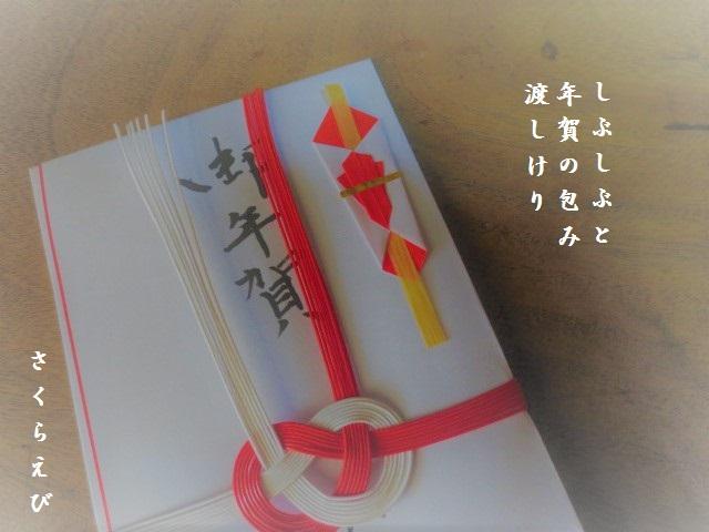 IMG_3044blog45.jpg