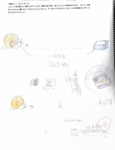 6mx47 yu (489x640).jpg