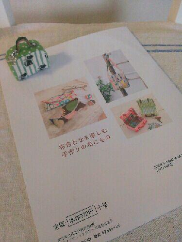 rblog-20151016113846-00.jpg