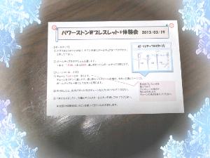 rblog-20130318220122-00.png