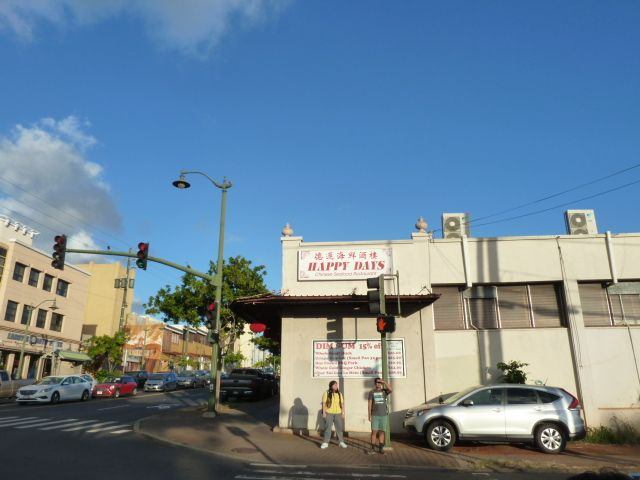 3c9dbc3bb8e6 ハワイ]の記事一覧 | ぷにぷに にくきゅうくらぶ - 楽天ブログ