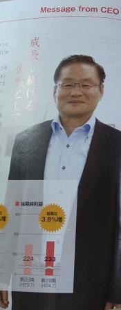R0102600 - コピー.JPG