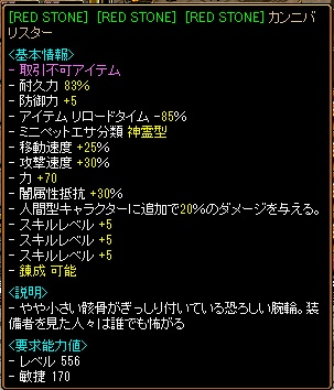 RedStone 16.01.30[00].jpg
