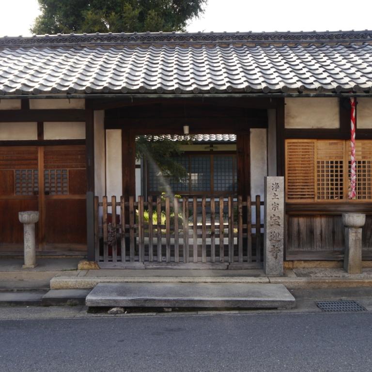 P1070031(宝迎寺).jpg