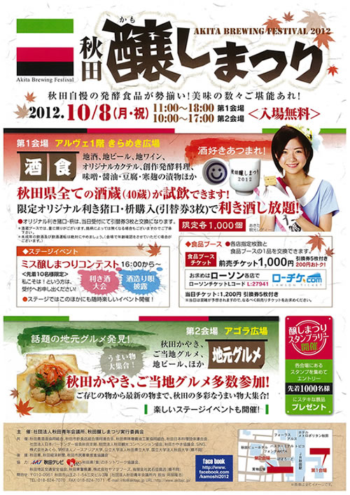 kamoshimatsuri.jpg