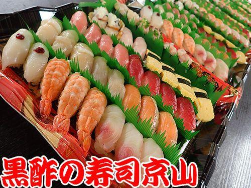 江戸川区鹿骨まで新鮮美味しいお寿司をお届けします