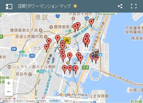 田町タワー.jpg