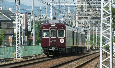 阪急DVD 10.jpg