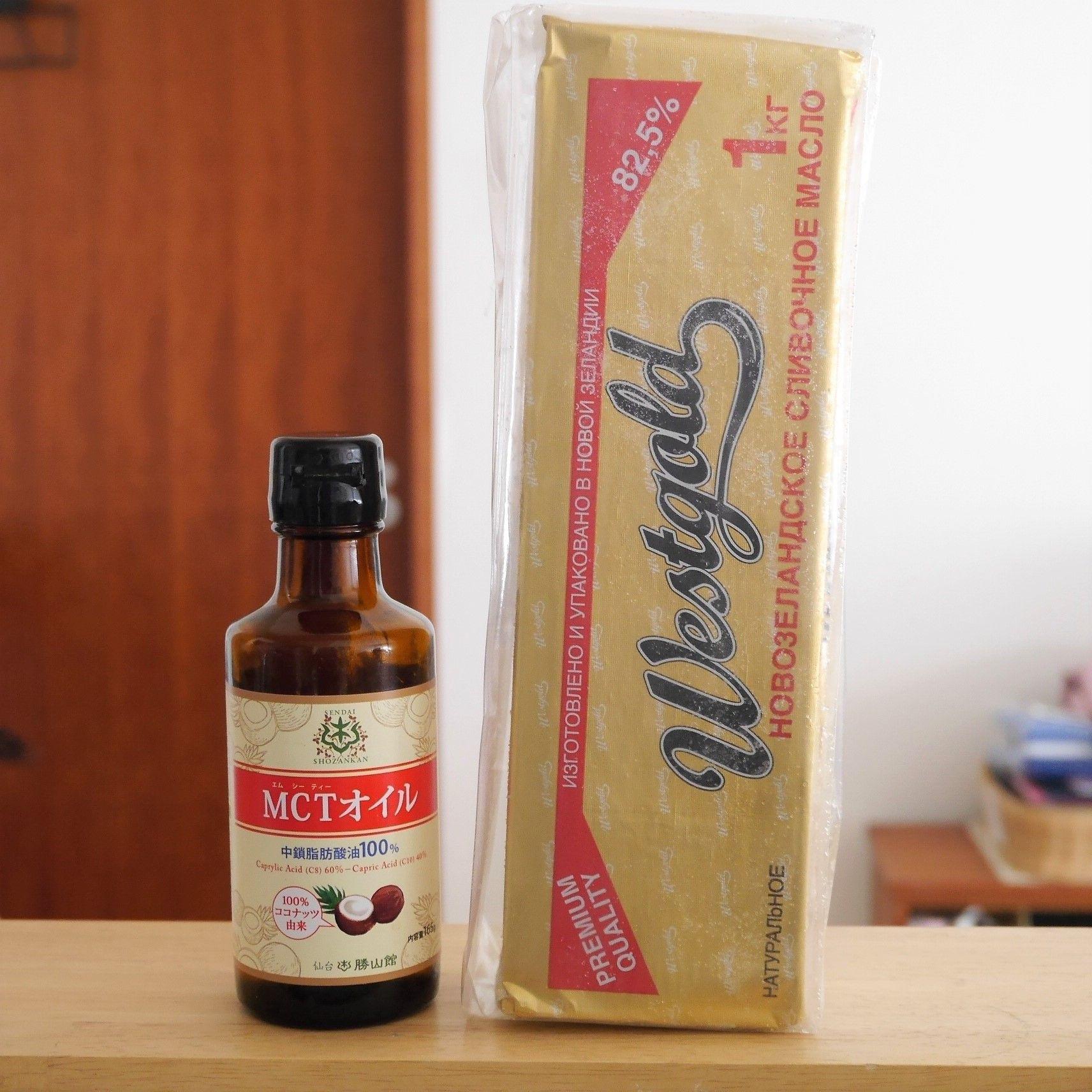 バターコーヒー_MCTオイル&グラスフェッドバター