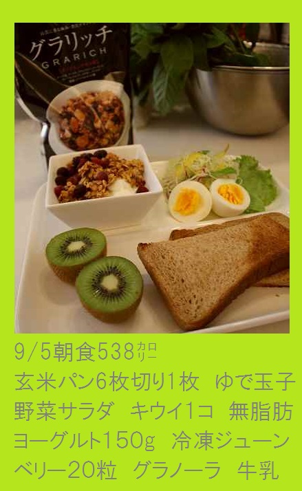 2015_0905_100059-IMG_5351.JPG