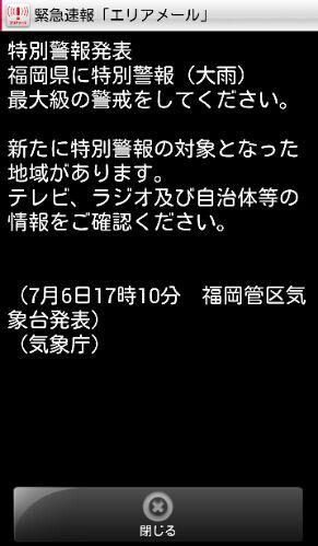 rblog-20180706171430-00.jpg