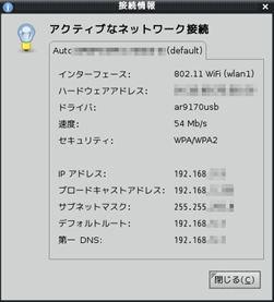 20120719_2_R.jpg