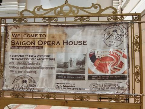市民劇場 オペラハウス ホーチミン