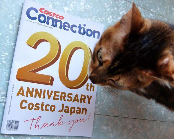 コストコレポ コストコ コネクション Costco Connection 2019 Spring