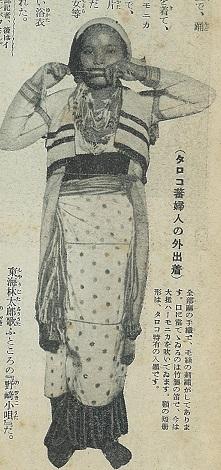 タロコのおとめ2.jpg