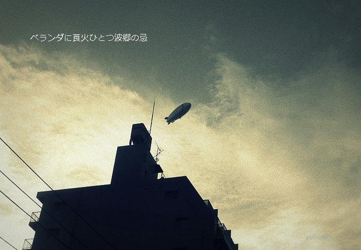hikouseniriya2hoseimoji.jpg