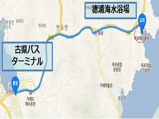 韓国旅行、慶尚南道、巨済市