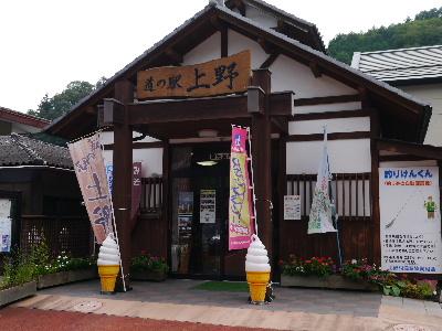 2012三波石峡19.JPG