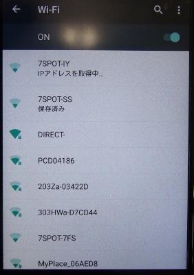 wifi使える