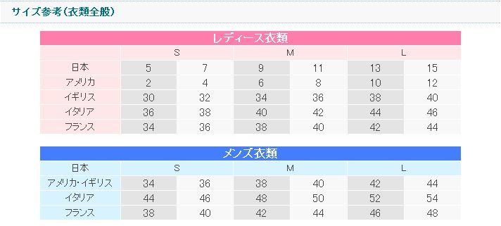 fuku_size.JPG