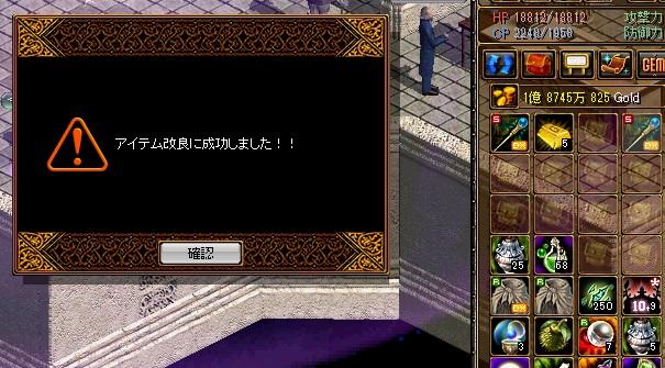 150502神秘成功.jpg