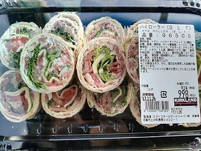 羽島 ブログ 岐阜 コストコ