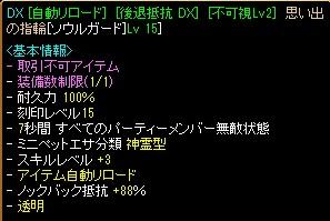 20170313ソウル.jpg