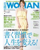 img_nikkeiw_201107.jpg