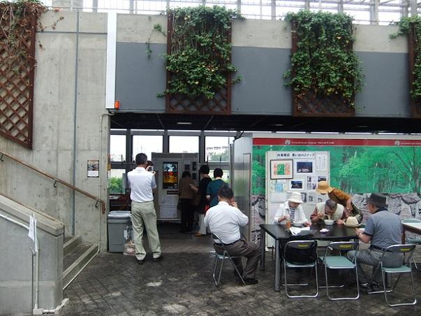 道の駅「あきた港」セリオンリスタのうどんそば自販機2
