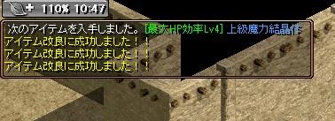 150104ロマE1.jpg