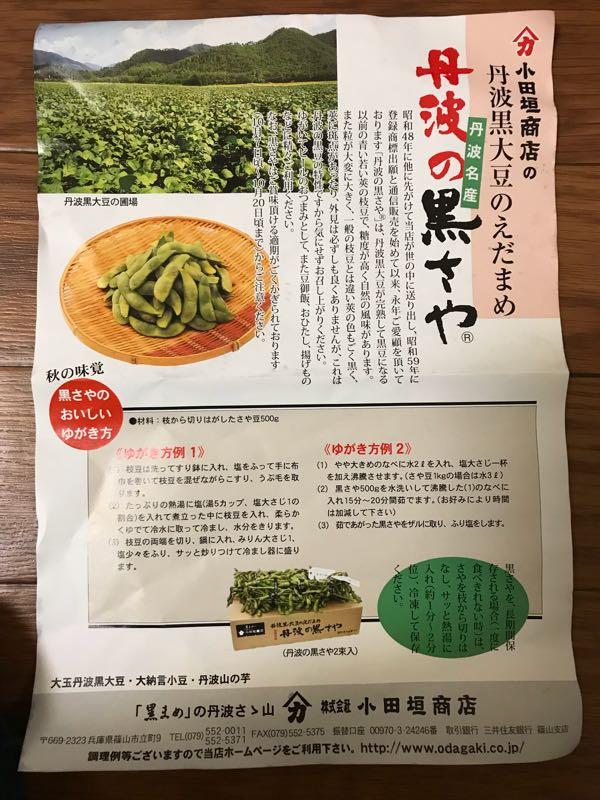 rblog-20171021192141-00.jpg