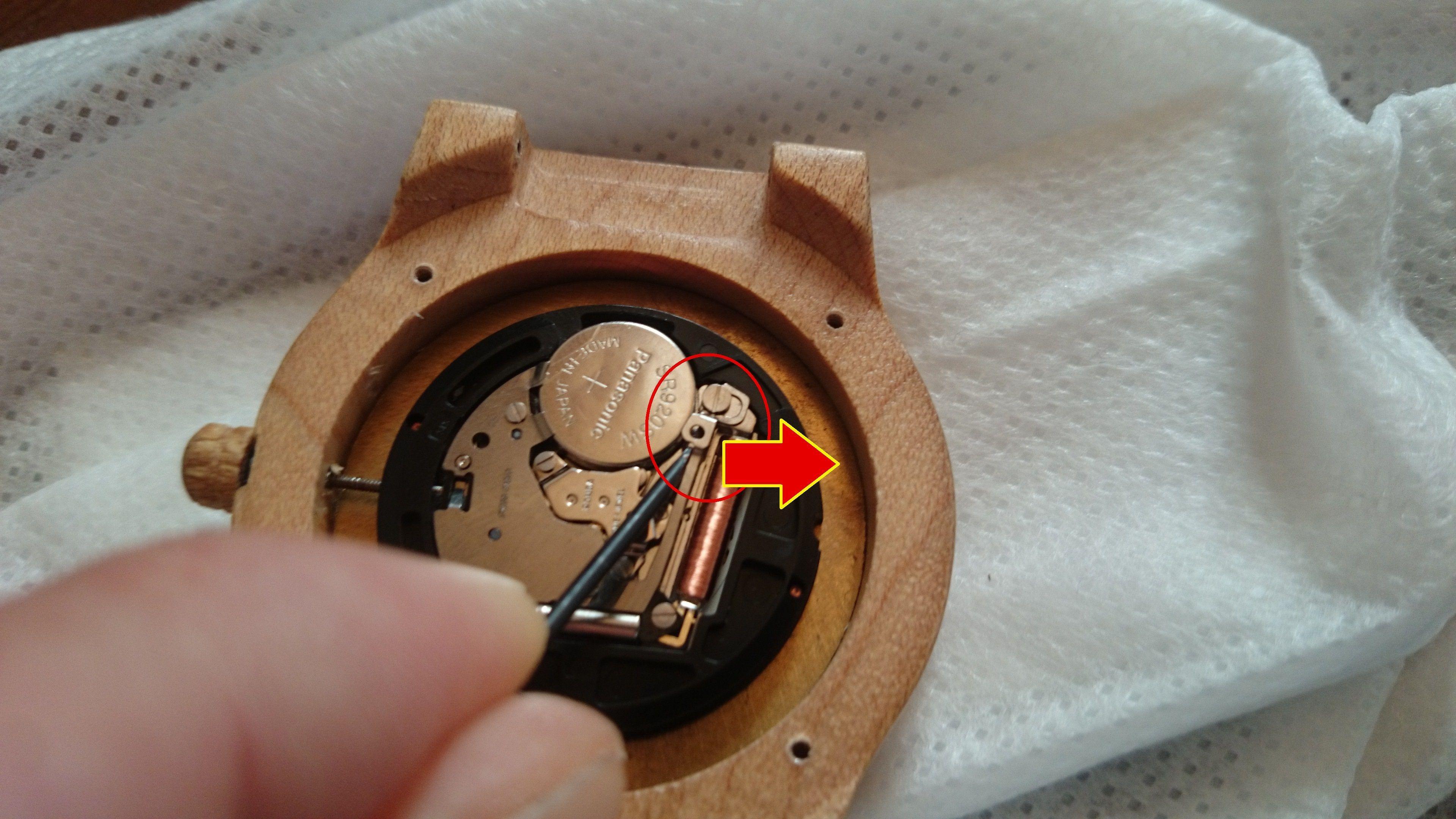 やり方 腕時計 電池 交換