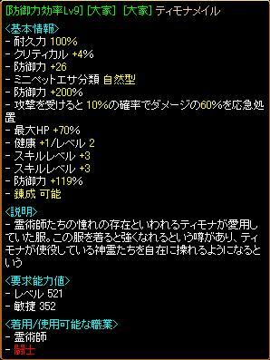 20120310009